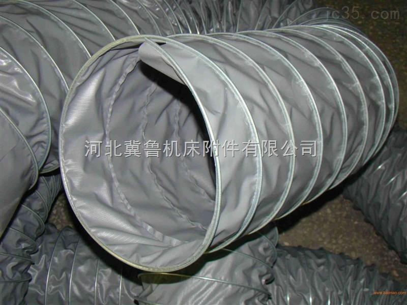 散装机下料口输送水泥帆布布袋
