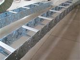 昆山钢制拖链生产厂家