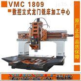 VMC1809立式加工中心新图片大全