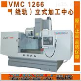 MV1266硬规加工中心分期付款山东有荣销售