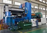 供应南京二锻重工液压三辊卷板机