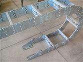 渗碳加强型穿线钢制拖链