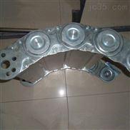 矿用高压软管专用钢制拖链