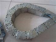 高压胶管金属输送链条