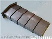 数控曲轴磨床防护罩|磨床钢板导轨防护罩