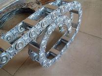液压气管金属导向链