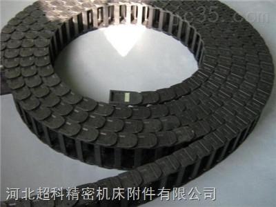 生产电缆桥式工程塑料拖链