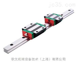 上银HIWIN线性滑轨EG系列─低组装式滚珠线性滑轨