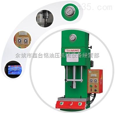 单柱油压机  台式油压机 5吨C型油压机 小型油压机厂家