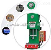 单柱油压机  台式油压机