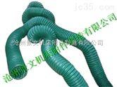 环保耐温粉尘排气伸缩软管