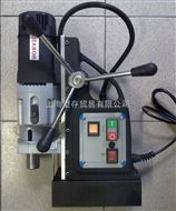 供应台湾DEKBOR磁力钻 磁座钻 攻丝钻机 DK3230/2 吸铁钻