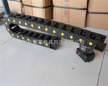 供应角钢钻床专用尼龙电缆拖链