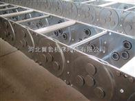 上海TL型电缆保护钢制拖链