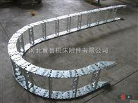 TLG45型钢制拖链规格