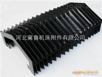 立式铣床专用风琴防护罩