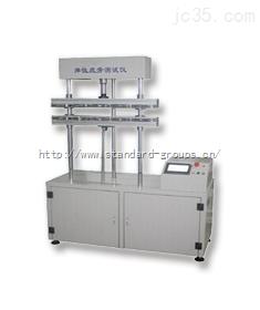 织物弹性疲劳试验机/测试仪