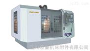 乐虎国际手机平台外壳生产厂家