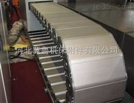 不锈钢材质钢铝拖链