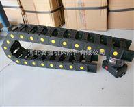 高级抗压护线型桥式尼龙拖链厂家特点