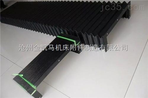 数控机床导轨防尘罩,制作加工中心防护罩
