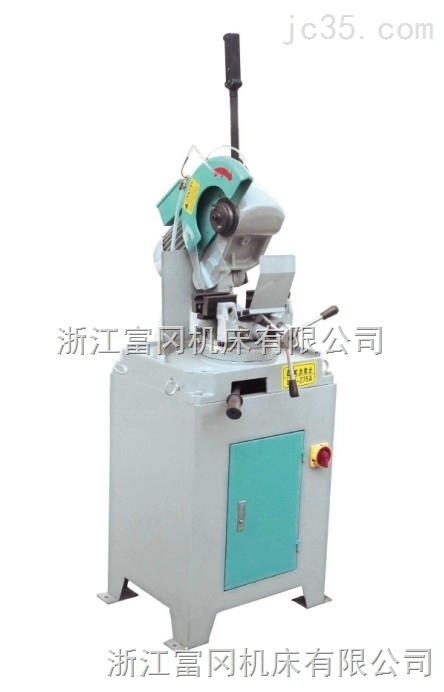 LYJ-275A手动金属圆锯机