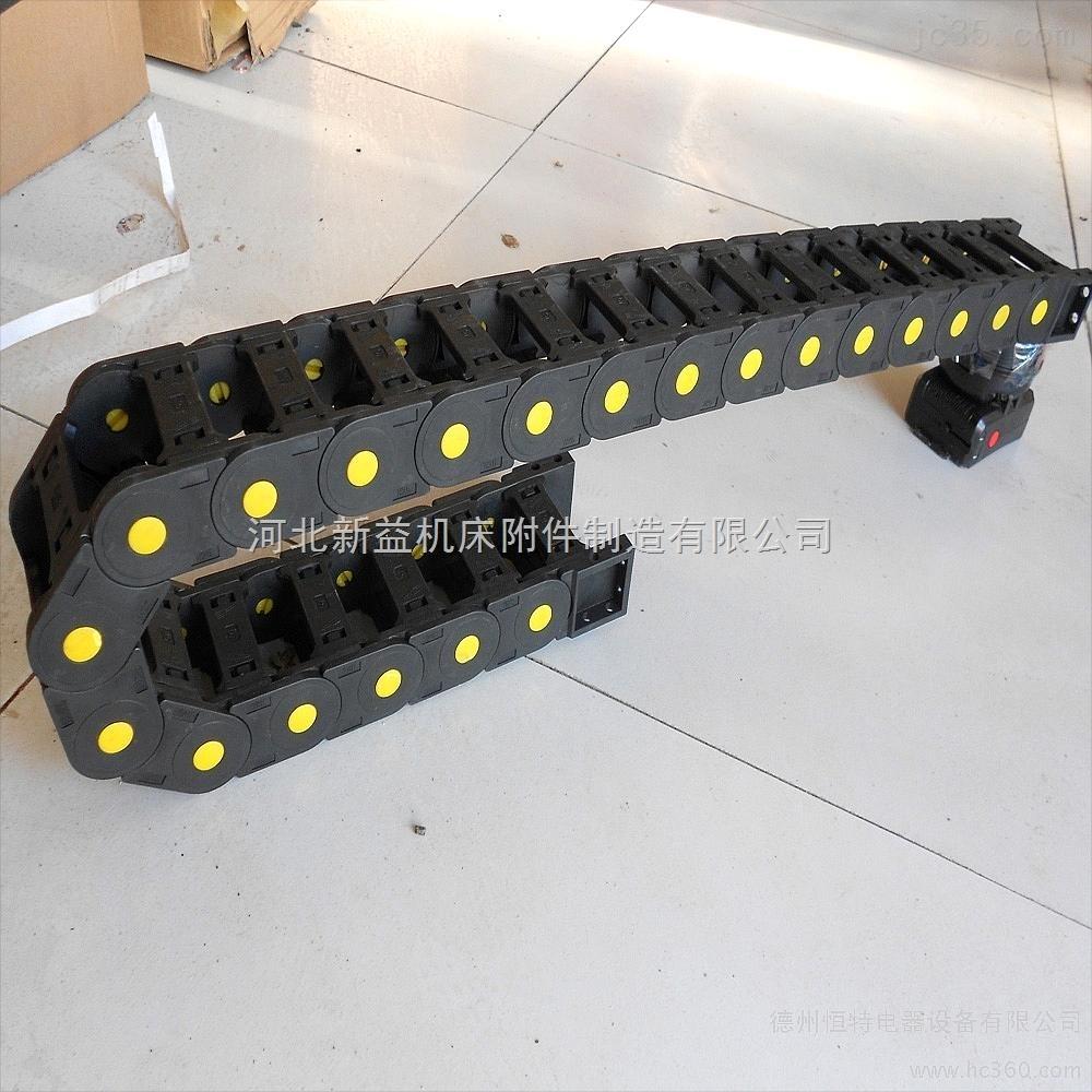 机械设备防断裂桥式塑料拖链