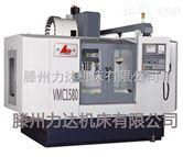 VMC1580硬轨加工中心