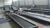 自动调节链板式排屑机河北新益机床附件制造有限公司