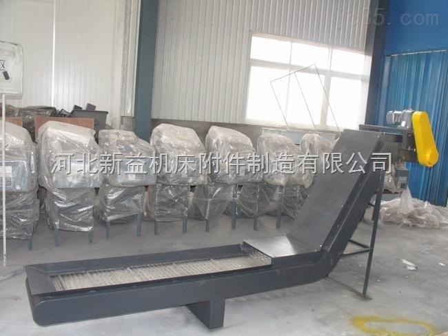 自动过滤链板式排屑机生产厂家