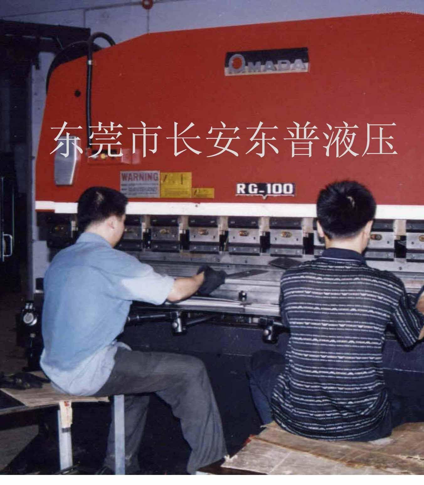 专业维修长安剪板机,厚街折弯机,常平注塑机,各类油压,液压机