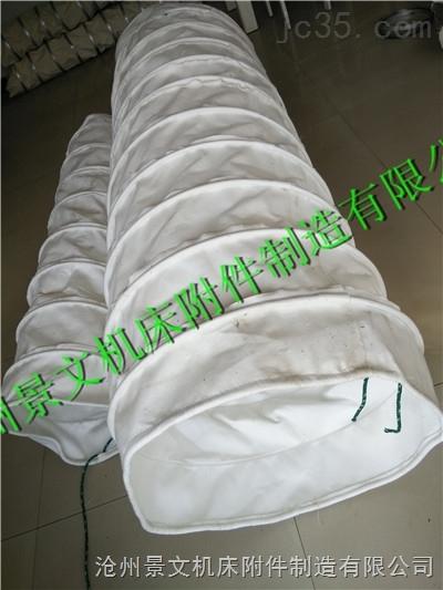 600*2500吊环式白色帆布输送布袋厂