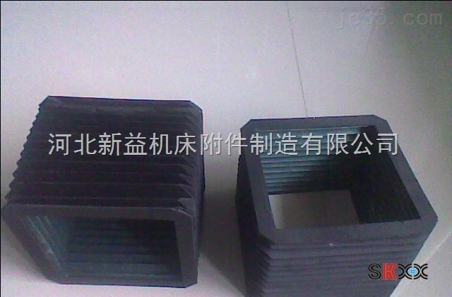 耐高温三防布防尘风琴防护罩