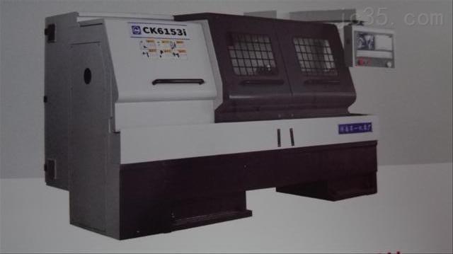 供应经济型数控车床济南一机床产6153i高品质数控车床