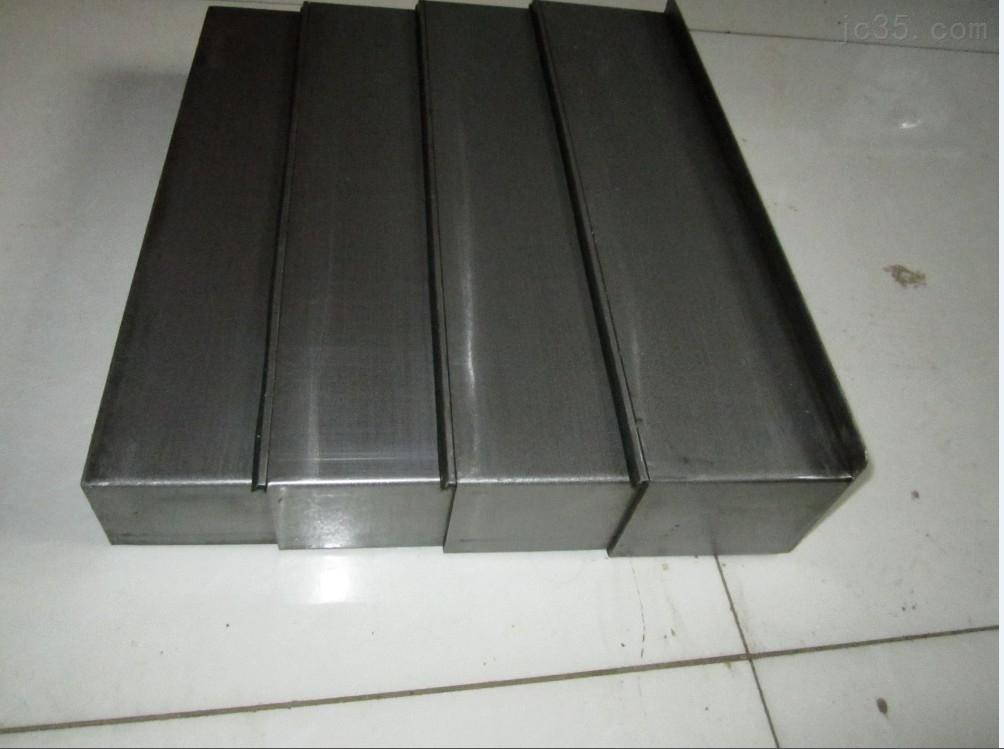 不锈钢钢板机床导轨防护罩