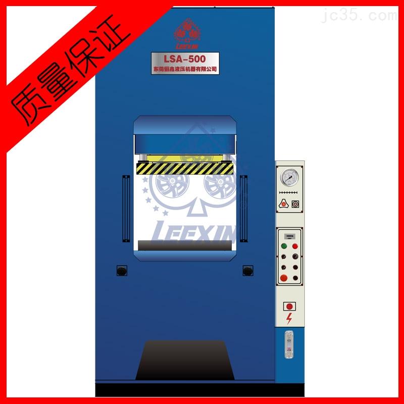 上缸式框架油压机 龙门式液压机 东莞厂家生产保修一年