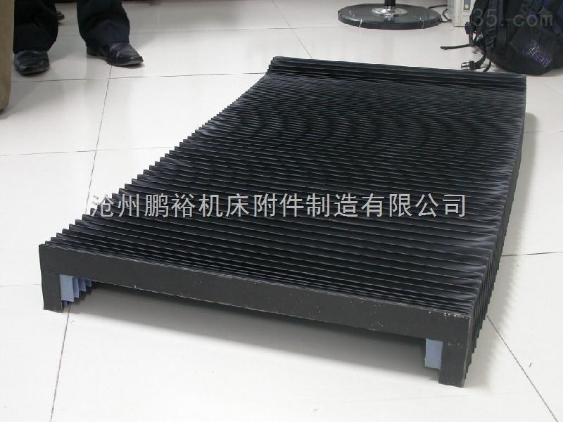 分切机风琴防护罩