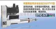 动力头3P-台州速机能 高精密动力头