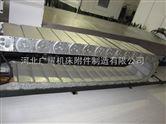 耐磨TL型钢制拖链