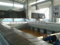 五轴联动卧式加工中心防护罩