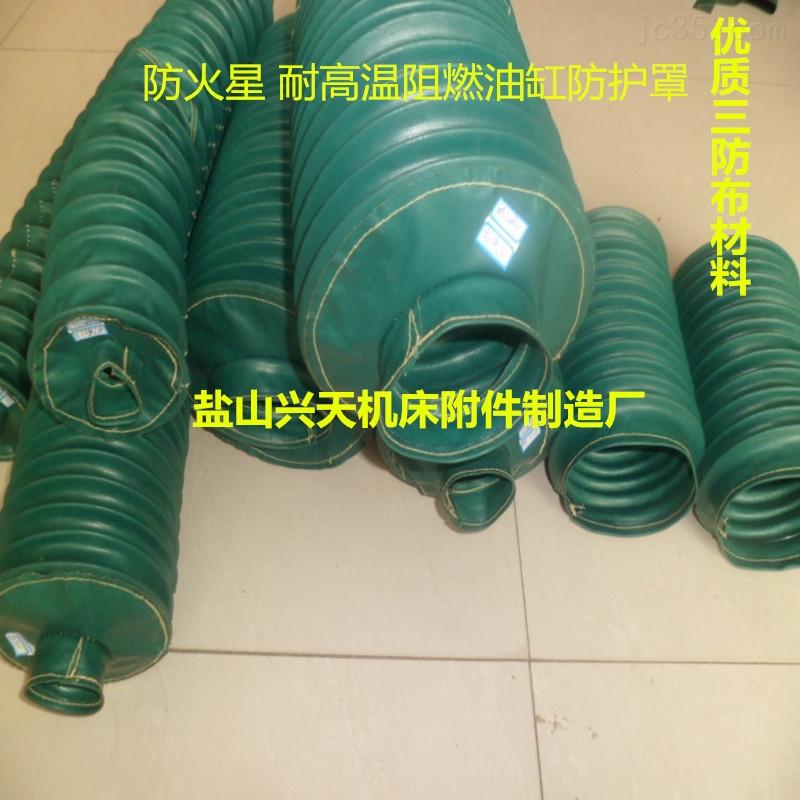 油缸帆布伸缩防尘罩厂家的厂家便宜