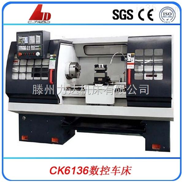 CK6136数控车床