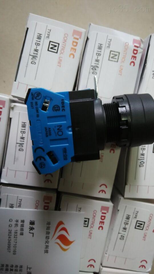 含税运价供应双位按钮日本和泉IDECRR2P-ULAC115