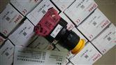 现货供应急停按钮开关日本和泉IDECRR2P-ULAC110