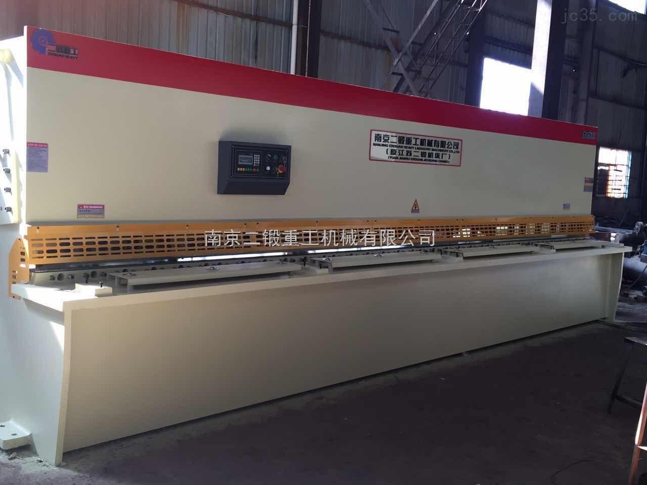 供应南京二锻重工液压摆式数控剪板机
