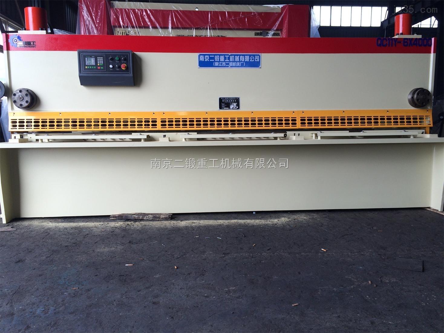 供应南京二锻重工液压(闸式)数控剪板机