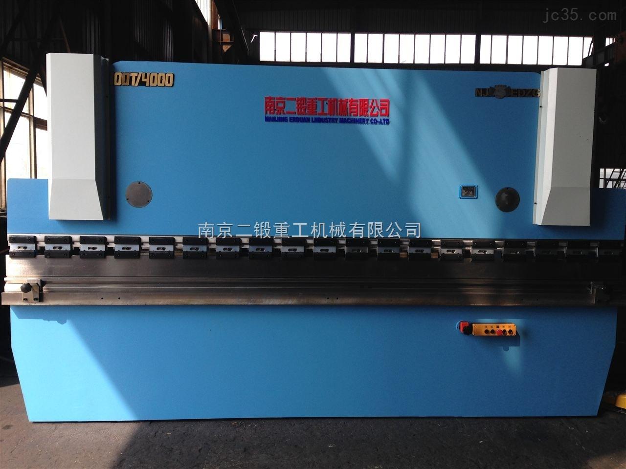 供应南京二锻重工液压板料折弯机