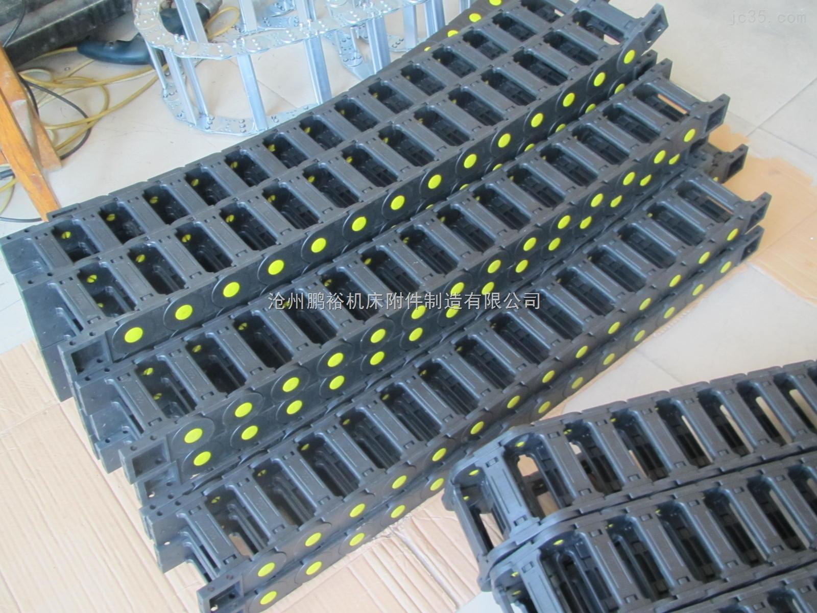 数控机床专用拖链