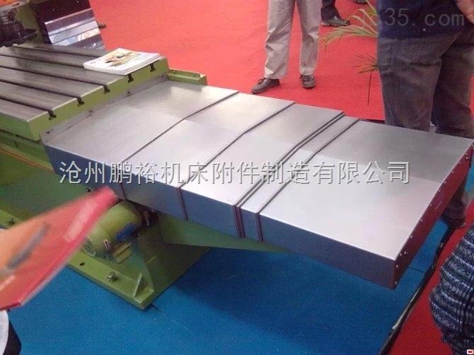 导轨机床钢板防护罩厂家