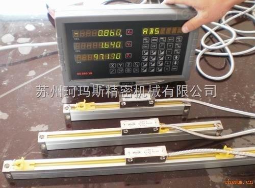 怡信光学尺 Easson光学尺  光学尺专业安装